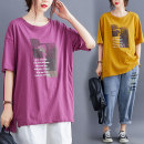 Women's large Summer 2021 Rose, yellow, black Large average size [100-200kg] T-shirt singleton  commute easy moderate Socket Short sleeve letter literature Crew neck Medium length other printing and dyeing routine Other / other 25-29 years old 71% (inclusive) - 80% (inclusive)