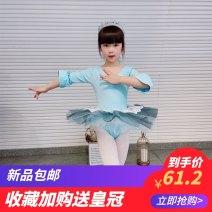 Children's performance clothes wathet female 105 (reference height 101-110cm), 110 (reference height 110-120cm), 120 (reference height 120-130cm), 130 (reference height 130-140cm), 140 (reference height 140-150cm), 150 (reference height 150-160cm) Other / other Class B shg121304 Ballet princess