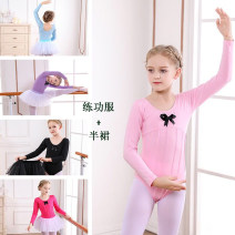 Children's performance clothes female 110cm,120cm,130cm,140cm,150cm Other / other Class B shg1014 practice Cotton 95% polyurethane elastic fiber (spandex) 5% nylon Four, five, six, seven, eight, nine, ten, eleven, twelve, thirteen, fourteen fresh
