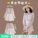 one piece  Lucky candy girl M,L,XL Apricot Skirt one piece With chest pad without steel support Nylon, spandex, others female Long sleeves Casual swimsuit Solid color Pleating