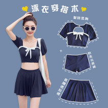 Split swimsuit Lucky candy girl Navy Blue M,L,XL Skirt split swimsuit With chest pad without steel support Nylon, spandex female square neck