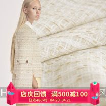 Fabric / fabric / handmade DIY fabric blending [Note: weaving technology of coarse gold silk rattan], [please take: 1 piece = 0.1 m long * 1.5 m wide] Loose shear piece Others jacquard weave clothing Europe and America HAODUO