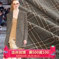 Fabric / fabric / handmade DIY fabric blending [Note: high quality fiber yarn dyed weaving process], [please take: 1 piece = 0.1 m long * 1.5 m wide] Loose shear piece Others Yarn dyed weaving clothing Europe and America HAODUO