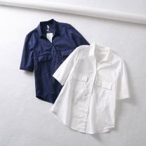 shirt White, Navy M, L cotton 51% (inclusive) - 70% (inclusive)