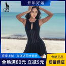 one piece  Sanqi M,L,XL,XXL Beibai 94, black 80, beibai improved, black improved Skirt one piece With chest pad without steel support Nylon, spandex, others female Sleeveless Casual swimsuit