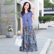 Dress Summer 2021 Off white, red, blue, yellow, black M(90-103),L(104-115),XL(116-127),2XL(128-140),3XL(141-153),3XL(154-166),4XL(167-178),5XL(178-190) longuette Two piece set Short sleeve commute Crew neck middle-waisted Decor Socket A-line skirt routine Others 30-34 years old Type A Korean version