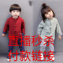 suit Other / other 52cm neutral summer princess Long sleeve + pants 2 pieces routine There are models in the real shooting nothing other Cotton blended fabric children Expression of love other Cotton 60% other 40% Chinese Mainland