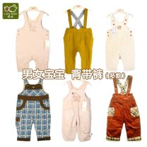 trousers Labi baby / Rabbi neutral 66cm,73cm,80cm,90cm,100cm winter trousers No model Casual pants Leather belt middle-waisted Pure cotton (100% content) LPGAW23201 Class A LOCBB83201 6 months, 9 months, 18 months, 2 years, 3 years
