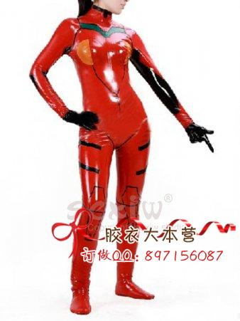 Body shaping suit