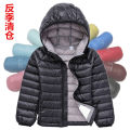Down Jackets 90% White duck down Children, female, male Other / other nylon have cash less than that is registered in the accounts No detachable cap Zipper shirt other Class C Polyester 100% Polyamide fiber (nylon) 100% 2, 3, 4, 5, 6, 7, 8, 9, 10, 11, 12, 13, 14 years old leisure time