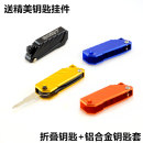 Motorcycle key Uglybros (motorcycle accessories) Two hundred and thirty-six