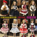 Doll / accessories Over 14 years old Ordinary doll Ye Luoli China Only baby clothes (excluding baby shoes) Over 14 years old 60cm