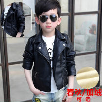 Jacket / leather Other / other male Black without velvet, size larger than half size, black with velvet, full size PU leather Korean version spring and autumn routine nothing Zipper shirt There are models in the real shooting Lapel Class C 100% leatherette