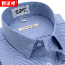 shirt Business gentleman hyz  38 39 40 41 42 43 44 45 routine square neck Short sleeve standard go to work summer Short sleeve ya112d Non Iron Silver Blue diagonal middle age Cotton 100% Business Formal  2021 Solid color Color woven fabric Summer 2021 No iron treatment Arrest line
