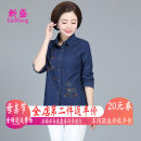 Middle aged and old women's wear Summer of 2019 fashion Jacket / jacket easy singleton  other moderate Xinsheng polyester Other polyester 95% 5% 91% (inclusive) - 95% (inclusive)
