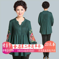 Middle aged and old women's wear Spring 2016 Green black red green plus black pants black plus black pants red plus black pants ethnic style shirt easy singleton  Decor 50-59 years old Cardigan moderate Crew neck Medium length routine XS16Aj238 Xinsheng Embroidery polyester Single breasted