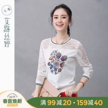 T-shirt white S M L XL XXL XXXL Spring 2021 Long sleeves Crew neck easy Regular routine commute polyester fiber 96% and above 25-29 years old Korean version originality Plants and flowers Aloistine TX5031 Printing and hollowing out Polyester 96% polyurethane elastic fiber (spandex) 4%