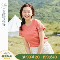 T-shirt Pink orange y03120 white y03120 light green M L XL XXL Summer 2020 Short sleeve Crew neck Straight cylinder Regular routine commute cotton 96% and above 25-29 years old literature Plants and flowers Aloistine Y03135 Cotton 100% Pure e-commerce (online only)