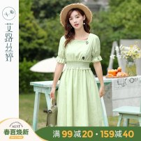 Dress Summer of 2019 Light green M L XL Mid length dress singleton  Short sleeve commute square neck High waist Solid color Socket A-line skirt pagoda sleeve Others 25-29 years old Type A Aloistine Korean version Button QZ6101 More than 95% polyester fiber Polyester 99% other 1%