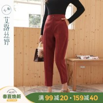 Casual pants claret 26 27 28 29 Autumn of 2019 Ninth pants Straight pants High waist commute routine 25-29 years old 51% (inclusive) - 70% (inclusive) KZ5561 Aloistine Korean version Polyethylene terephthalate (polyester) 80% polyamide fiber (nylon) 20% Pure e-commerce (online only)