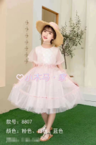 Dress White, blue, pink female Other / other The recommended height is 110 for 7, 120 for 9, 130 for 11 and 140 for 13 Other 100% other other 12 years old