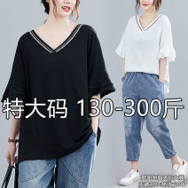 Women's large Summer 2020 White (collect baby first delivery), black (collect baby first delivery) 2XL (120-160 kg recommended), 3XL (170-210 kg recommended), 4XL (220-260 kg recommended), 5XL (270-300 kg recommended) other easy Short sleeve shape 25-29 years old 71% (inclusive) - 80% (inclusive)