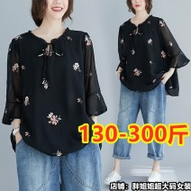 Lace / Chiffon Summer 2020 Black (collect baby first) 2XL (120-160 kg recommended), 3XL (170-210 kg recommended), 4XL (220-260 kg recommended), 5XL (273-300 kg recommended) commute easy other 18-24 years old Other / other Embroidery