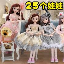 Doll / accessories 3, 4, 5, 6, 7, 8, 9, 10, 11, 12, 13, 14, 14 and above Ordinary doll Other / other China < 14 years old Q63201 a doll Fashion pvc  other nothing Q53584