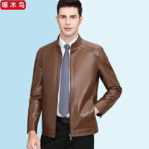 leather clothing Others Business gentleman Black, light brown, dark brown, brown, - black, - brown, - light brown, - dark brown M,L,XL,2XL,3XL,195/4XL have cash less than that is registered in the accounts Leather clothes stand collar Straight cylinder zipper autumn leisure time middle age Sheepskin