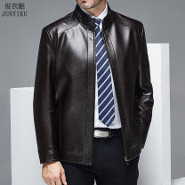 leather clothing Others Business gentleman M,L,XL,2XL,3XL,195/4XL routine Leather clothes stand collar easy zipper autumn leisure time middle age Business Casual Straight hem Side seam pocket Multiple pockets No iron treatment