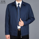 Jacket Other / other Business gentleman Dark blue, light blue 170/M,175/L,180/XL,185/XXL,190/XXXL thin standard go to work autumn Cotton 65% polyester 35% Long sleeves Wear out Lapel Business Casual middle age routine Zipper placket Straight hem No iron treatment Loose cuff More than two bags) other