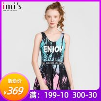 one piece  be keen on face-saving Pink Green Skirt one piece Steel strap breast pad female Sleeveless Casual swimsuit