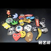 Key buckle MISHKA rubber