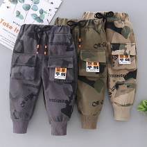trousers Doubiting neutral 80cm,90cm,100cm,110cm,120cm,130cm spring and autumn trousers leisure time No model Casual pants Leather belt middle-waisted other Open crotch Other 100% A3 Class B Chinese Mainland Henan Province Anyang City