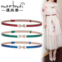 Belt / belt / chain Double skin leather Silver light gold Khaki white red green blue apricot yellow black female belt Sweet Single loop Children, youth, middle age a hook Diamond inlay Glossy surface 1.4cm alloy Bare body inlaid rivet Sequin thick line decoration bow carving water drill YZ494 no