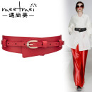 Belt / belt / chain Double skin leather Brown small brown large apricot small apricot large white small white large red small red large coffee small coffee large black small black large female Waistband grace Single loop Youth, middle age and old age Pin buckle Geometric pattern Glossy surface 5cm no