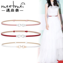Belt / belt / chain Double skin leather Silver buckle Khaki Silver Buckle Black Silver Buckle white silver buckle Pink Silver Buckle red gold buckle White Gold Buckle Black female belt grace Single loop Children, youth, middle age and old age a hook Geometric pattern Glossy surface 1cm alloy YZ491 no