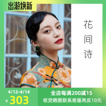 cheongsam Summer 2021 S,M,L,XL,XXL [in stock] medium and long styles for video models and [in stock] long styles for graphic models Short sleeve long cheongsam Retro Low slit daily Oblique lapel Big flower Piping Y0203 Fu Xia polyester fiber 96% and above