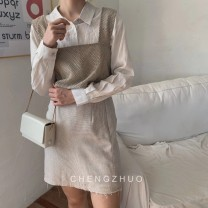shirt Jacket, shirt apricot, shirt grey, skirt grey s, skirt grey m, skirt apricot s, skirt apricot M Average size Autumn 2020 other 71% (inclusive) - 80% (inclusive) Long sleeves Versatile routine Solid color