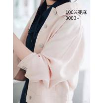 short coat Spring 2021 36,38,40 Pink , Light pink 012903 fish in succession for 7 days Long sleeves have cash less than that is registered in the accounts Thin money singleton  easy Versatile routine square neck Single breasted Solid color 25-29 years old Other / other 96% and above hemp hemp