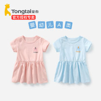 Dress New short sleeve Pink NEW SHORT SLEEVE BLUE NEW Short Sleeve White Short Sleeve deer Blue Short Sleeve deer white short sleeve deer pink lace deer blue lace deer yellow lace deer Pink female Tong Tai Cotton 100% summer lady Short sleeve Solid color cotton Pleats TTS91J227 Class A Spring of 2019