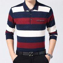 T-shirt Fashion City 1733 red, 1733 blue, 1733 Camel thin 165 / M / 105 (100-120 kg), 170 / L / 110 (120-140 kg), 175 / XL / 115 (140-160 kg), 180 / XXL / 120 (160-180 kg), 185 / XXXL / 125 (180-200 kg) Others Long sleeves Lapel easy Home autumn middle age routine