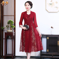 Middle aged and old women's wear Summer 2020 Red, red M,L,XL,2XL,3XL,4XL,5XL noble Dress Self cultivation Two piece set Retro Design 40-49 years old Cardigan thin V-neck Medium length routine Diamond inlay A button Medium length Chiffon Irregular skirt