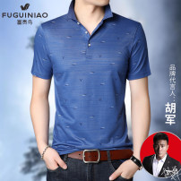 Polo shirt FGN / rich bird Youth fashion thin Sky blue, orange red, porcelain blue M,L,XL,2XL,3XL standard Other leisure summer Short sleeve Business Casual routine youth Cotton 79% polyester 21% 2021 cotton No iron treatment 70% (inclusive) - 79% (inclusive)