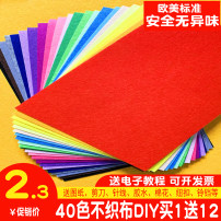 Loom / hand knitting / embroidery DIY 3, 4, 5, 6, 7, 8, 9, 10, 11, 12, 13, 14, 14 and above Less than 10 yuan Children's weaving