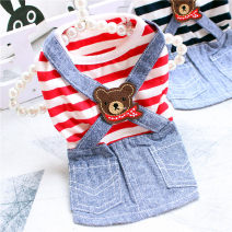 Pet clothing / raincoat currency skirt XS back length 20, chest 29, s-back length 24, chest 35, m-back length 27, chest 40, l-back length 30, chest 46, XL back length 36, chest 54, and chest 14 Other / other leisure time Red and Navy bear dress