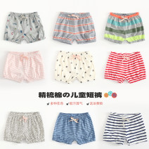 trousers My childhood neutral summer shorts No model Beach pants Leather belt middle-waisted cotton Don't open the crotch Cotton 100% Class B