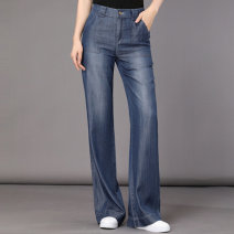 Jeans Spring 2021 blue 1 = XS, 2 = s, 3 = m, 4 = L, 5 = XL trousers Natural waist Flared trousers routine Dark color Pinge Dixin