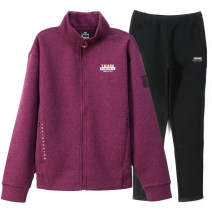 Sports suit Basic black 4035a, purple variegated 4035a, stamen powder variegated 4035a, basic black 4035b, basic black (pants) 561534035A 361° female S,M,L,XL,XXL,XXXL Long sleeves stand collar trousers Cardigan Autumn 2020 Comprehensive training Comprehensive training series cotton Women's series