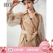 Windbreaker Autumn of 2019 XS S M L Khaki Long sleeves routine Medium length commute Frenulum puff sleeve Self cultivation lady Oece 193HR101 25-29 years old 31% (inclusive) - 50% (inclusive) polyester fiber Polyester 40.1% viscose (viscose) 24.8% cotton 24.2% polyamide (nylon) 10.9%